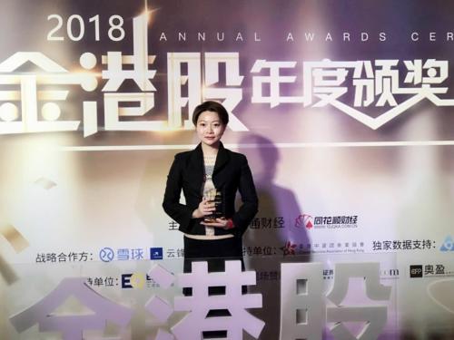 """西藏水资源获评""""2018年金港股最具社会责任上市公司"""""""