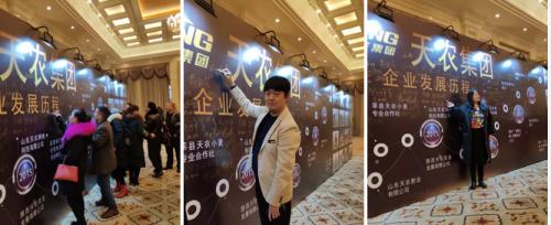 2019天农集团年会特辑:携手兴化 共创未来
