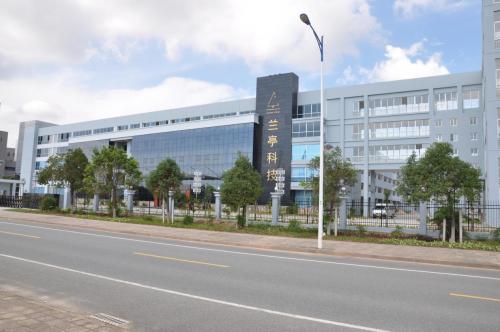 好消息∣兰亭科技连续第七次荣获ISO22716认证