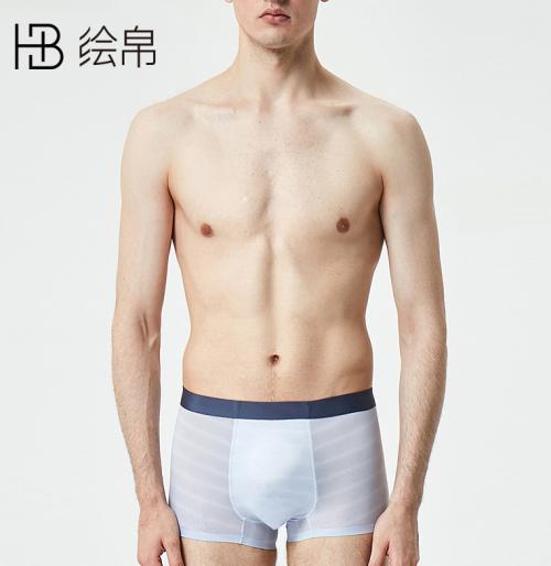 绘帛|全身都遍布冰孔的男士内裤,夏天穿上就不想脱下来!
