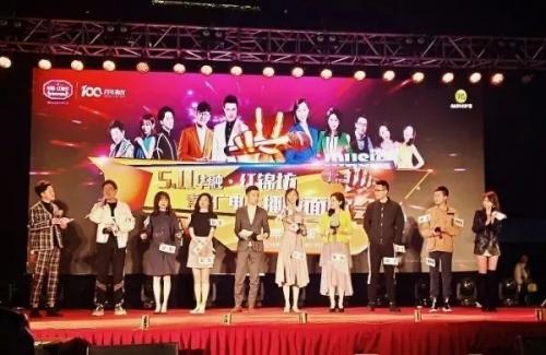 华融·红锦坊百年庆典圆满落幕,5月最燃歌会精彩瞬间回放!