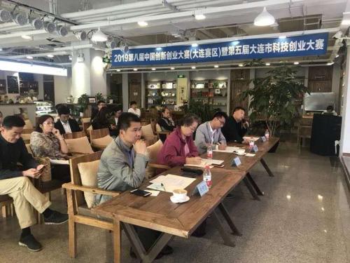 第五届大连市科技创业大赛 项目路演成功举行