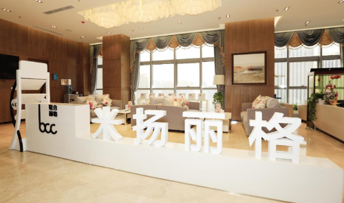 人民网:米扬丽格巫文云院长做客人民网