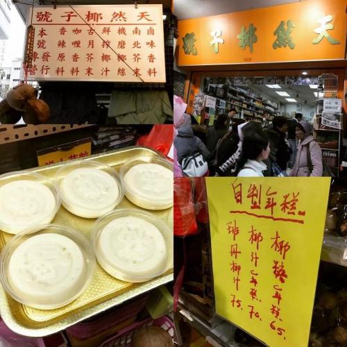 传承地道港味,香港旅游必去的六大美食老店!!