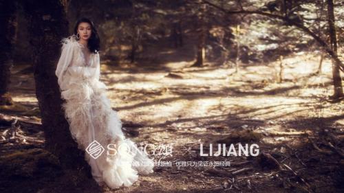 SONG颂旅拍技术好不好 在丽江拍的婚纱照刷爆朋友圈