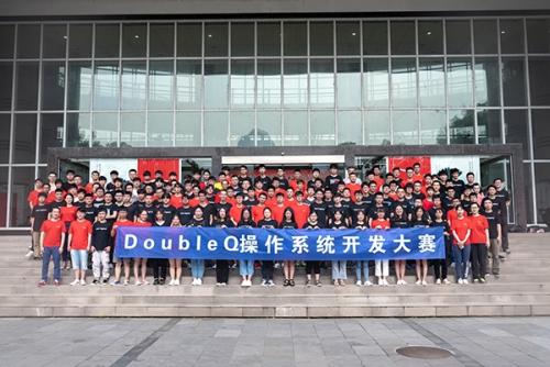 DoubleQ智慧城市应用开发大赛火热进行中!