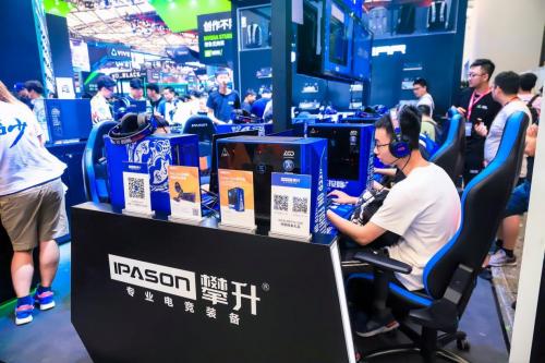 圓滿結束2019ChinaJoy之旅 攀升電腦再展Ti9新征程 泛商業