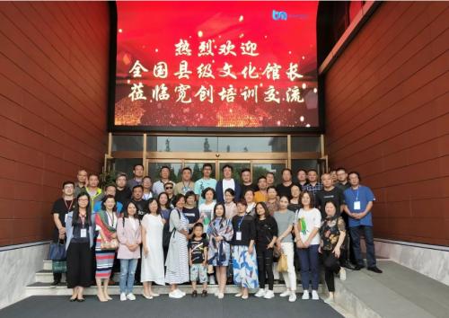 三种符号,带你读懂宽创国际2019年上半年-焦点中国网
