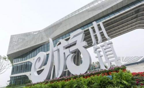 蝶变三载 筑梦杭湾南翼的数字经济产业高地