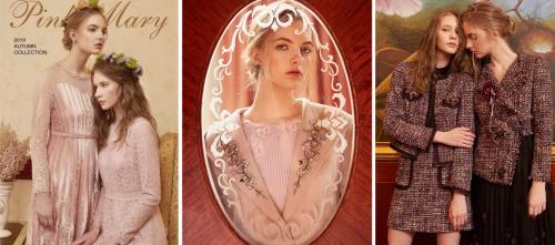 """Pink Mary 粉红玛琍(粉红玛丽)引领今秋复古风,尽显""""现代王妃""""风范"""