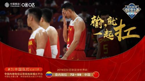 最新亚运会奖牌榜!中国奖牌数即将破200枚印尼排在第四位
