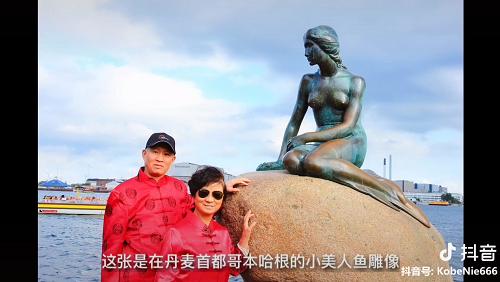 http://www.weixinrensheng.com/lishi/757087.html