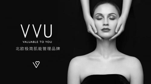極簡主義品牌VVU 唯為妳登陸Hatchdo 好區多