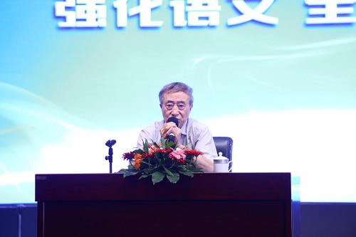 http://www.weixinrensheng.com/jiaoyu/776729.html