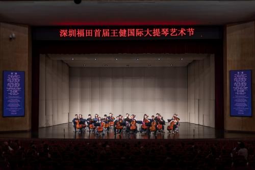 http://www.szminfu.com/shenzhenxinwen/24300.html