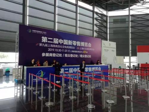 九易堂大G装亮相上海新零售微商与社交电商博览会,震撼了整个会场!!!