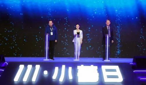"""慧学堂在线学校获得""""公益爱心教育企业"""""""