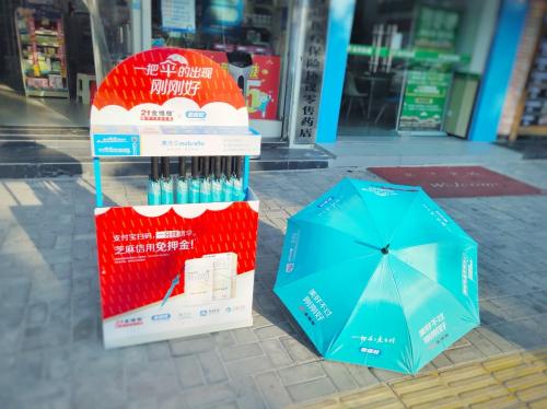 公益无关乎大小,21金维他传递一把伞的温暖