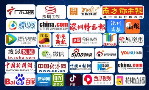 查策網|第一屆中國產業政策高峰論壇將于12月6日啟幕
