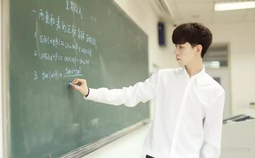 抖音最帅数学老师展现神奇号召力:看完他的视频,就想去刷题!