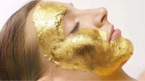 金子竟然可以用来做面霜?效果令人震惊!