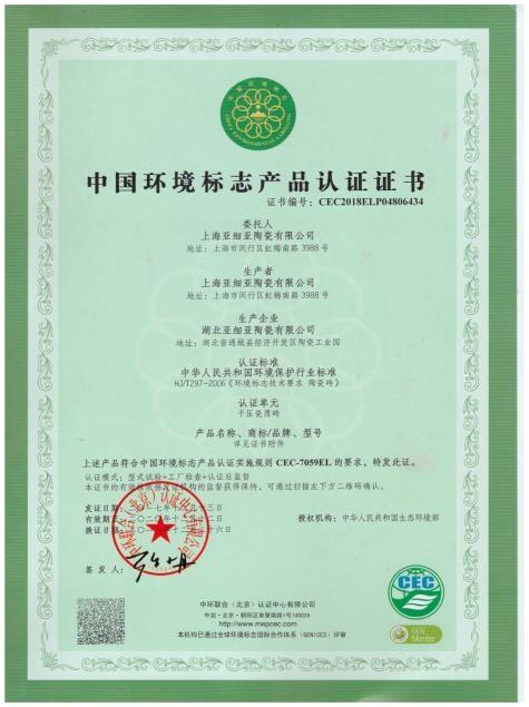 http://www.jienengcc.cn/jienenhuanbao/160273.html
