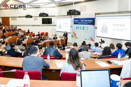 媽咪知道CEO梁亮受邀參加中歐商學院創未來論壇