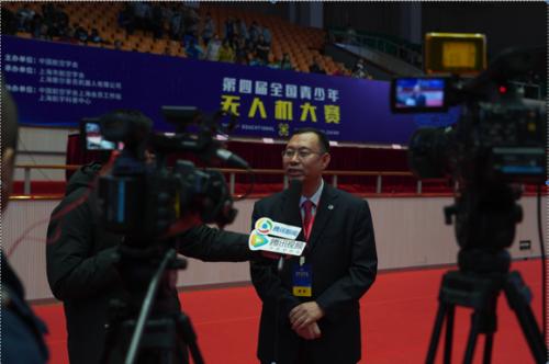 第四届全国青少年无人机大赛在上海大学开幕