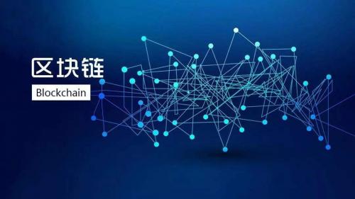 USDT超发备受质疑,虚实结合的ULM项目将构建全新信用体系