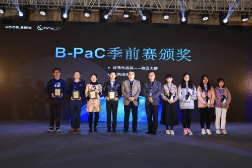 关于博士立方Boxuni-Cup全国包装设计大赛季前赛,我们想说......