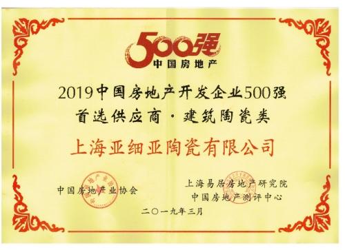 /shenghuojia/1367906.html