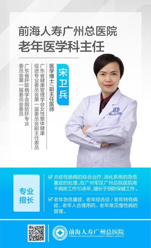 新冠肺炎疫情下,老年疾病患者的自我防護