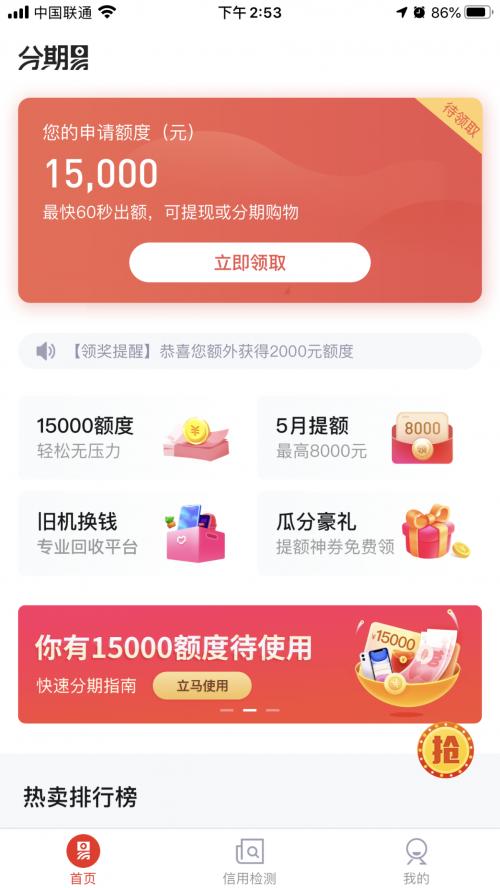 http://www.110tao.com/dianshangO2O/353460.html