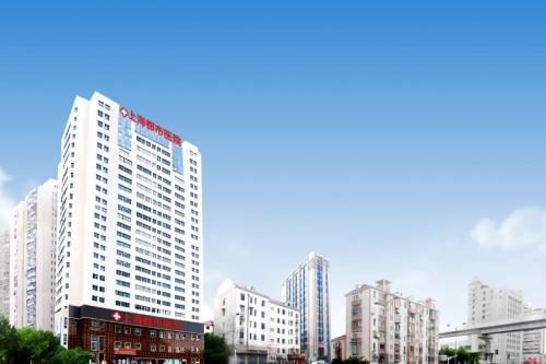上海都市医院_医教一体多学科诊模式_