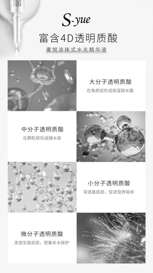 奢悦水光精华液抹出水光肌 缔造滤镜发光效果