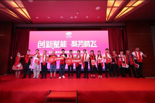 公享私家车全国布局巡回峰会(潍坊站)暨东家通路战略发布会圆满成功
