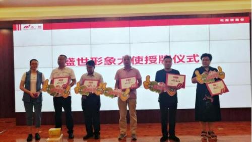 农一网营销负责人胡艳就互联网+农业的农业发展模式、前景、机遇做了重要阐述