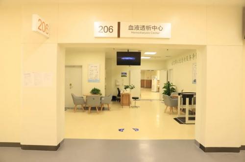 重大消息!前海人寿广州总医院血液透析中心正式运行