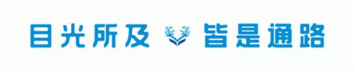 重磅!!!提前放榜,广东省高考预估分数线已出炉!
