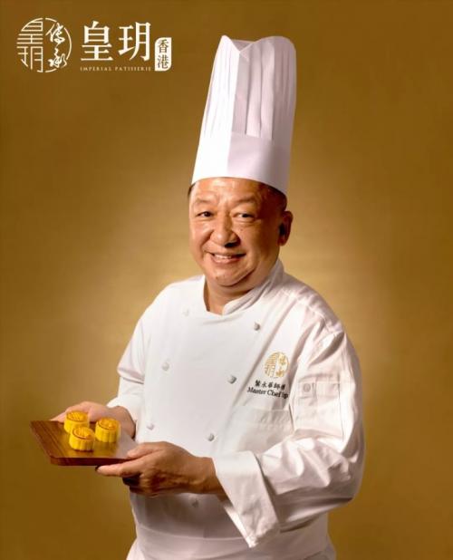 奶黄月饼创始人叶永华师傅,匠心铸造香港月饼传奇