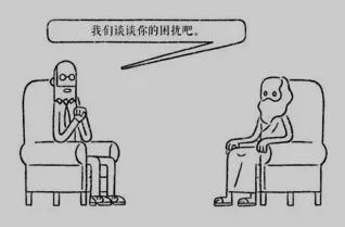 井边湾心理咨询带你感受真实的心理咨询师日常