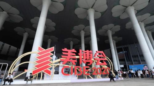 皮肤森林品牌加盟启动,2020中国国际美博会首秀完美收官