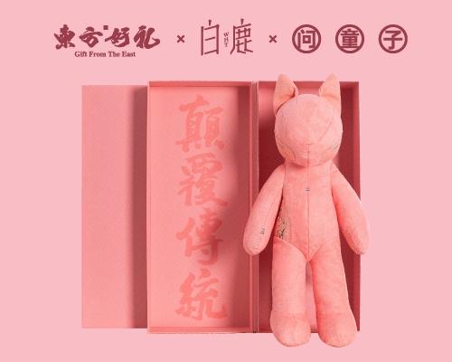 白鹿×问童子×东方好礼三方联名,七夕桃花礼,国货新玩法