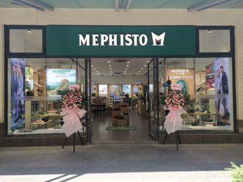 MEPHISTO马飞仕图新店速递-百联奥特莱斯广场(上海•青浦)