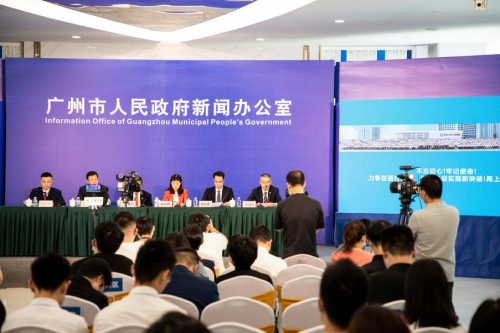 """广州市人民政府新闻办公室""""医疗健康产业发展发布会""""在前海人寿广州总病院召开"""