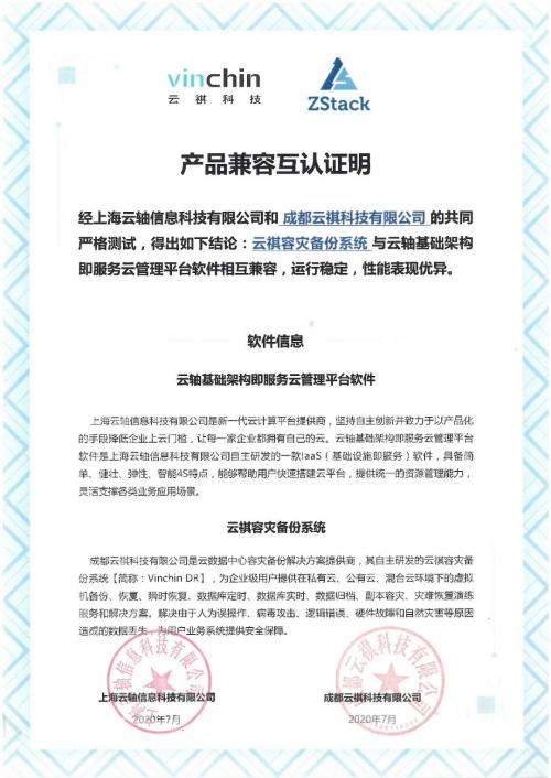 http://www.reviewcode.cn/rengongzhinen/177827.html