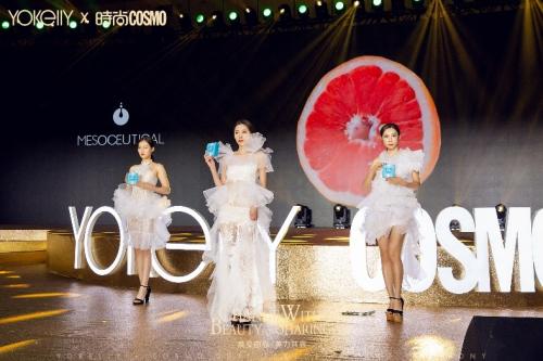 悦嘉丽7大名品闪耀2021星耀盛典:BEQUELLE碧可儿新品首秀 清爽水嫩保湿面膜惊艳亮相
