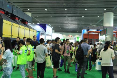 廣東省城鎮供水協會力挺中國廣州國際環博會