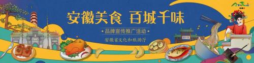 /meishi/2656843.html