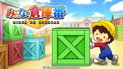"""广州图灵编程新推出童年游戏""""推箱子"""":征服电脑,引领少儿教育"""